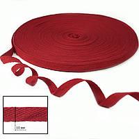 Тесьма 10мм х\б 43метра (голубая, красная, малиновая, св.серая, сырьевая, бордо)