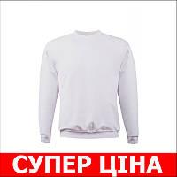 Мужской реглан Keya Белый Размер XL UNISEX CLASSIC  SWC280-30 XL