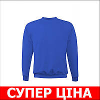 Мужской реглан Keya Ярко-синий Размер XXL UNISEX CLASSIC  SWC280-51 XXL