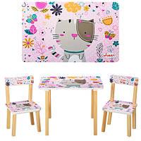 Деревянный столик со стульчиками 501-5 кошка