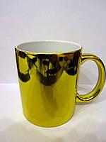 Чашка для сублимации металлизированная 330 мл (ЗОЛОТО)