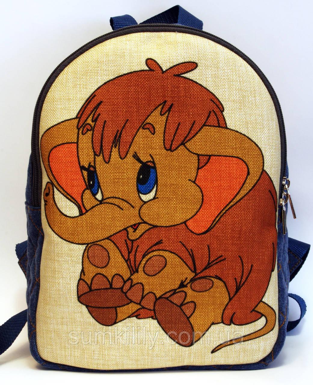 Детский джинсовый рюкзак Мамонтенок