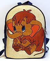 Детский джинсовый рюкзак Мамонтенок, фото 1