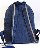 Дитячий джинсовий рюкзак Мамонтеня, фото 3