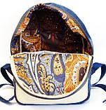 Дитячий джинсовий рюкзак Мамонтеня, фото 6