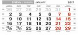 Календар квартальний міні на одну пружину 2019 рік, фото 2