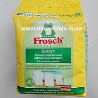 Стиральный порошок/Концентрований пральний порошок з відбілювачем Фрош (Frosch) Цитрус, 1.35 кг