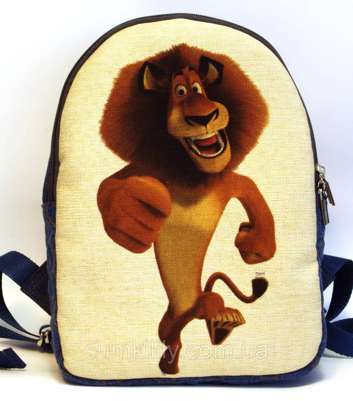 Дитячий джинсовий рюкзак Алекс Мадагаскар