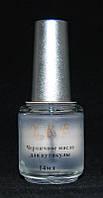 Масло черничное для кутикулы YRE СOS-15 14мл