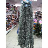 Новогоднее украшение Дождик 50918, 2.5 метра