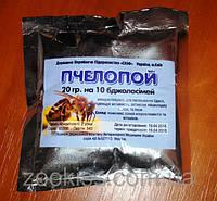 Пчелопой (аналог аквакорма)20гр. на 10 доз