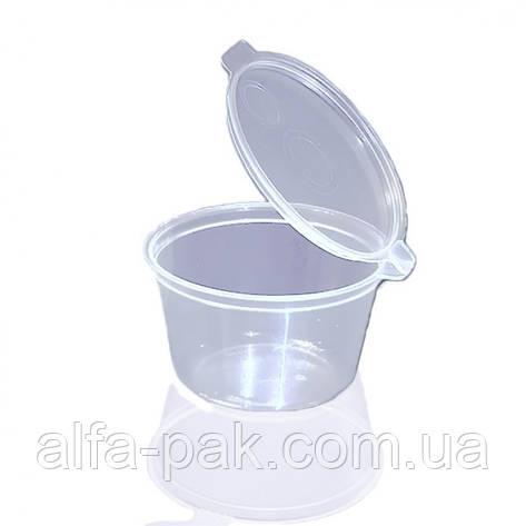 Пластиковая баночка мини 50 мл, фото 2