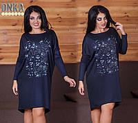 Батальное платье - туника