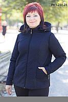 Женская куртка жилетка из  стеганой  плащевки размеры 52 54 56 58 60 62
