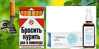 Табамекс - Комплекс (Капли+Гель) от никотиновой зависимости, фото 1