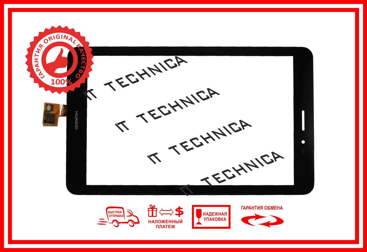 Тачскрин 207x124mm 11pin HMCF-080-1607-V3 Черный - IT Техника в Запорожской области