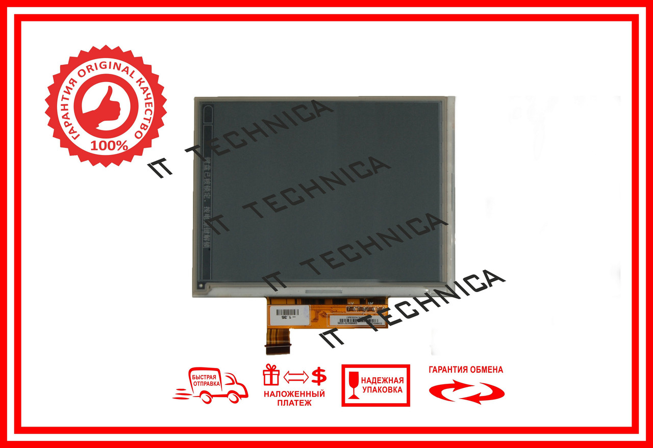 Матрица электронной книги 800x600 ED060SC8(LF)
