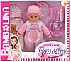 Говорящая кукла Бамболина - Камелия  укр. озвучка 40 см Bambolina BD1392UA