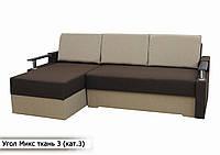 """Угловой диван """"Микс"""" угол взаимозаменяемый ткань 3 кат. 3, фото 1"""
