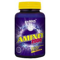 Аминокислоты FitMax Amino 2000 (150 tabs)