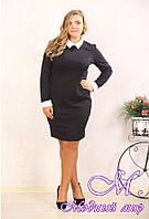 Женское офисное платье больших размеров р. 48-90 арт. Трейси