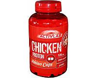 Аминокислоты ActivLab Chicken Protein Amino (120 caps)
