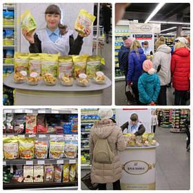 SPEKTRUMIX теперь в супермаркете РОСТ Холодногорский