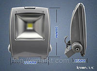 Светодиодный уличный фонарь прожектор 30 Ватт лед уличное освщение