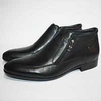 Ботинки классические Pallatin