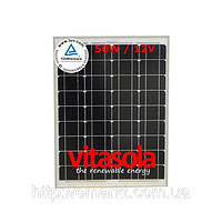 Солнечная панель 50 Ватт батарея, фото 1
