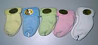 Носки махровые для новорожденных Турция