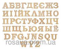 Набор заготовок Буква ''Щ'', МДФ, высота 3 см, 10шт, ROSA Talent