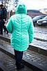 Зимняя куртка больших размеров София мята 48-74, фото 3