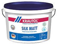 Краска латексная KRAUTOL SILK MATT интерьерная