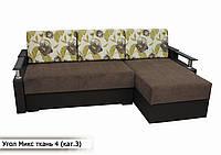 """Кутовий диван """"Мікс"""" кут взаємозамінний тканину 4 кат. 3, фото 1"""