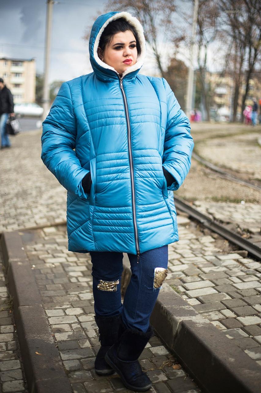 Зимняя куртка больших размеров София голубая 48-74