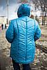 Зимняя куртка больших размеров София голубая 48-74, фото 3