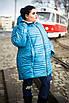Зимняя куртка больших размеров София голубая 48-74, фото 4