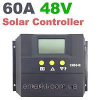 Контроллер заряда солнечной батареи Yoosmart 48 Вольт 60 А купить