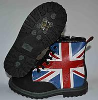 Зимние ботинки для мальчика р-ры 26, 30,  ТМ BADOXX Польша
