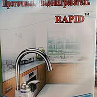 Rapid проточный нагреватель