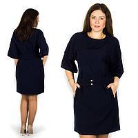 Темно-синее платье 15582, большого размера