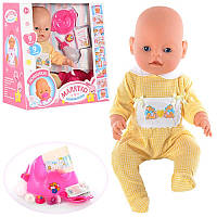 "Кукла-пупс Беби ""Малятко-немовлятко"" 0239-0240, 9 функций, 9 аксессуаров, Baby"