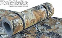 Коврик туристический (каремат) Егерь 10мм (однослойный, ламинация-спец.ткань камуф.)