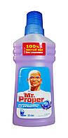 Моющая жидкость для полов и стен Mr. Proper Лавандовое спокойствие - 500 мл.