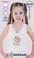 """Майки детские для девочек """"Кошечки"""" ТМ Baykar, Турция оптом р.1 (98-104см)"""