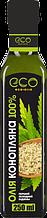 Масло конопли (конопляное) Eco Olio 100% чистое первого холодного отжима, 250 мл.
