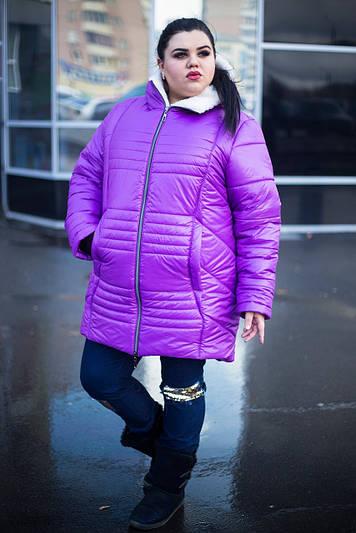 Зимняя куртка больших размеров София сиреневая 48-74