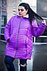 Зимняя куртка больших размеров София сиреневая 48-74, фото 2