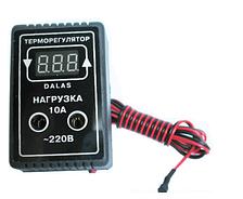 Цифровий Терморегулятор високоточний на розетці двох пороговий